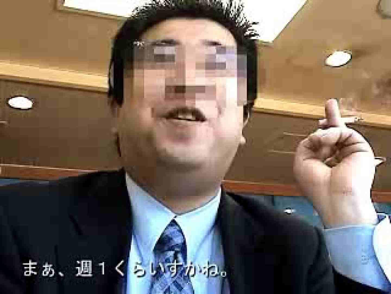 ノンケリーマン最高〜〜 フェラシーン  91画像 72