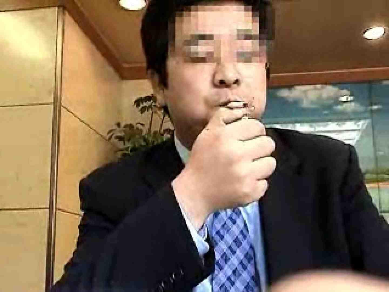 ノンケリーマン最高〜〜 男の世界 ゲイモロ見え画像 91画像 80