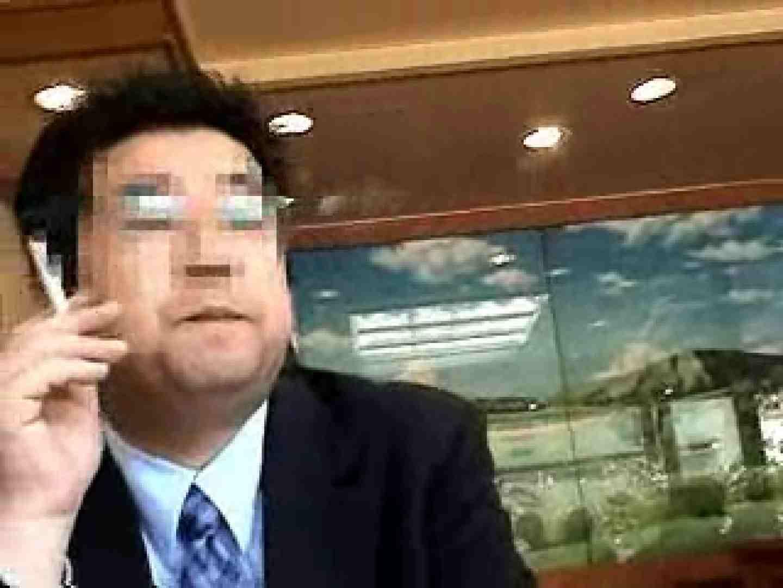 ノンケリーマン最高〜〜 フェラシーン | ノンケ達のセックス  91画像 82