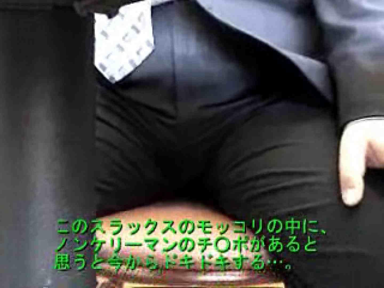 ノンケリーマン最高〜〜 フェラシーン  91画像 84
