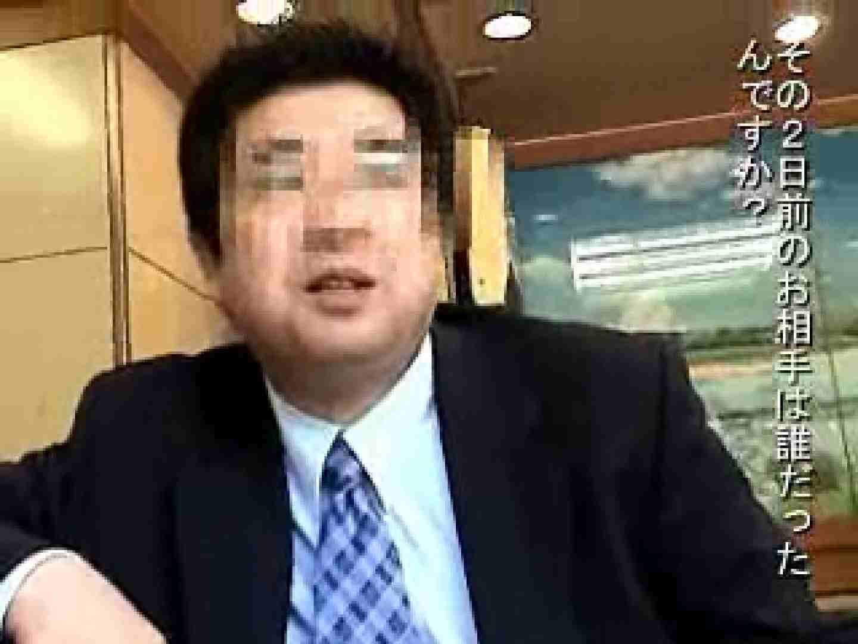 ノンケリーマン最高〜〜 フェラシーン  91画像 90