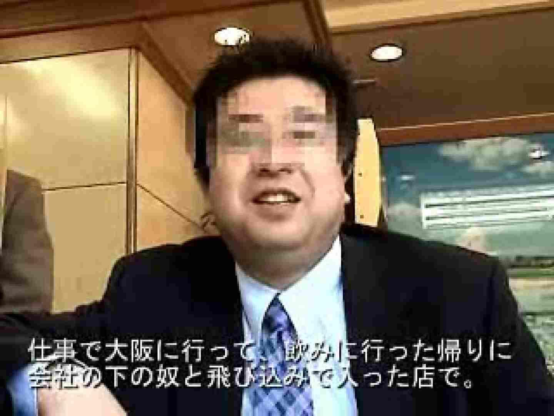 ノンケリーマン最高〜〜 フェラシーン | ノンケ達のセックス  91画像 91