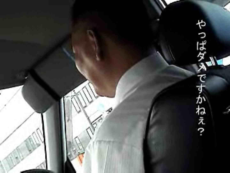 いつもお疲れ様です。タクシードライバーさん オナニー専門男子  72画像 2