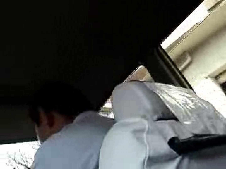 いつもお疲れ様です。タクシードライバーさん オナニー専門男子  72画像 16