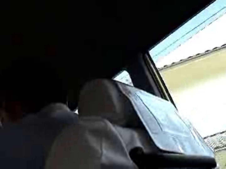 いつもお疲れ様です。タクシードライバーさん オナニー専門男子  72画像 18