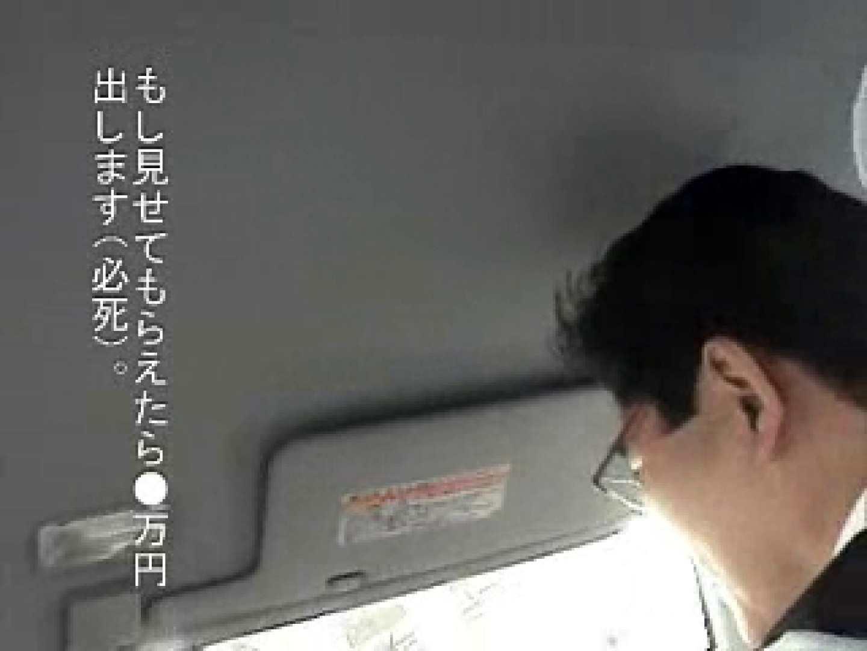 いつもお疲れ様です。タクシードライバーさん オナニー専門男子 | 0  72画像 25