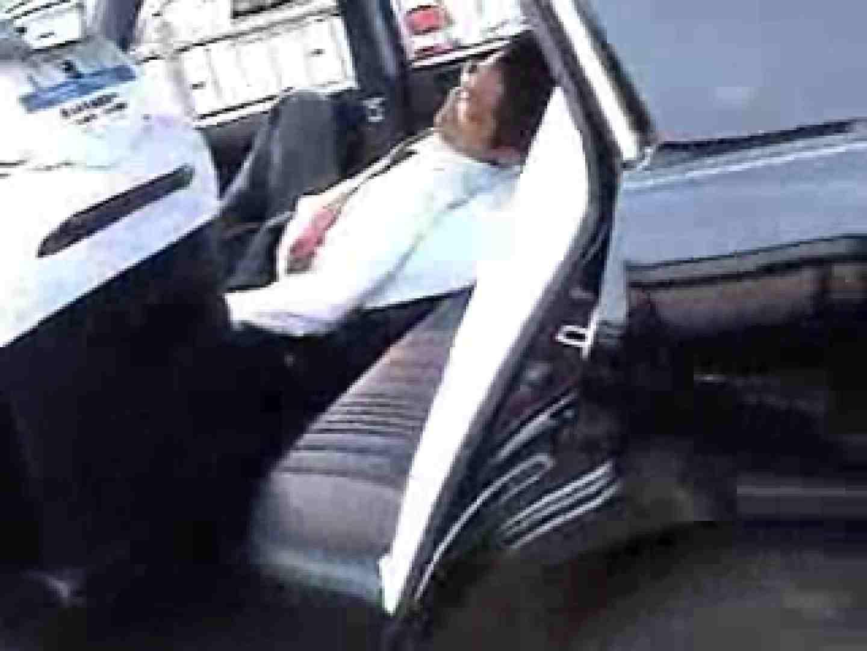 いつもお疲れ様です。タクシードライバーさん オナニー専門男子  72画像 28
