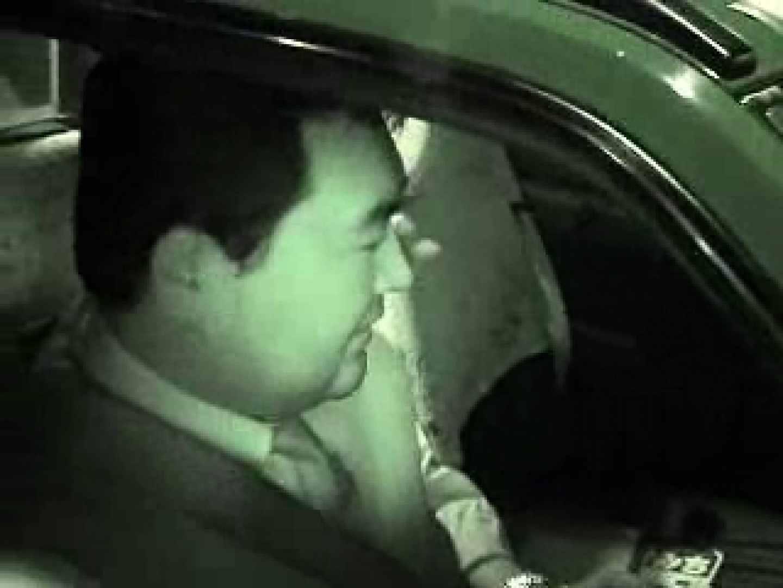 いつもお疲れ様です。タクシードライバーさん オナニー専門男子 | 0  72画像 29