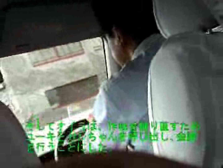 いつもお疲れ様です。タクシードライバーさん オナニー専門男子 | 0  72画像 33