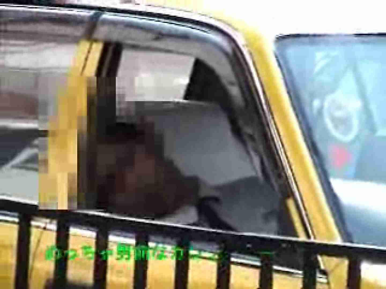 いつもお疲れ様です。タクシードライバーさん オナニー専門男子  72画像 42