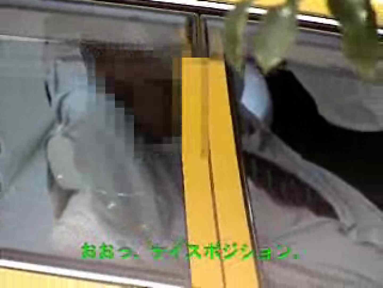 いつもお疲れ様です。タクシードライバーさん オナニー専門男子 | 0  72画像 43