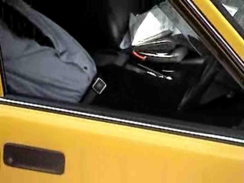 いつもお疲れ様です。タクシードライバーさん オナニー専門男子  72画像 44