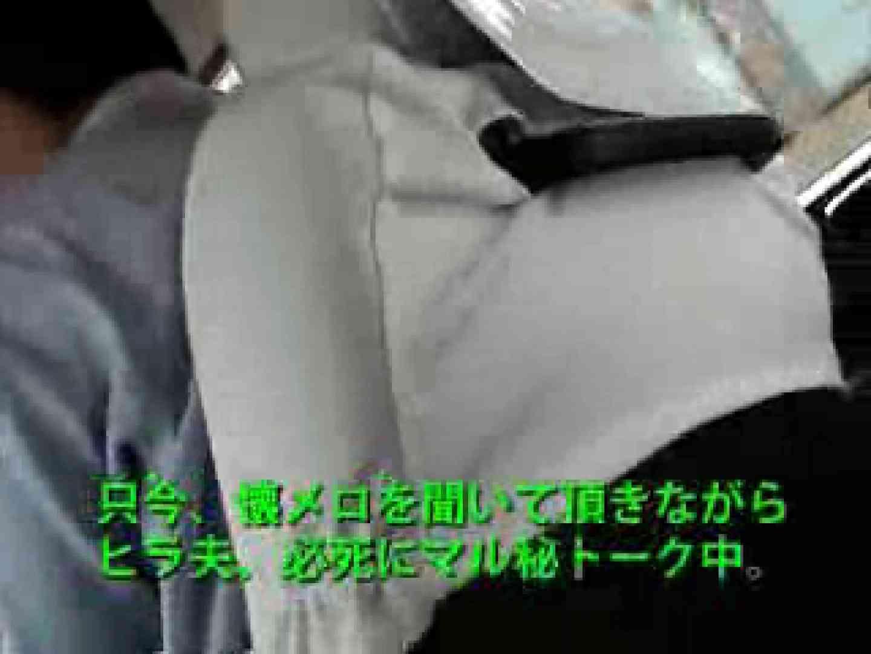 いつもお疲れ様です。タクシードライバーさん オナニー専門男子  72画像 56