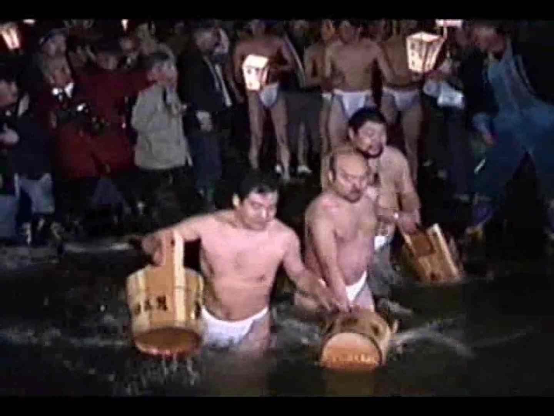 男祭り!黒石寺蘇民祭 ふんどし  75画像 26