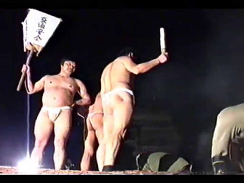 男祭り!黒石寺蘇民祭 ふんどし   男の世界  75画像 33