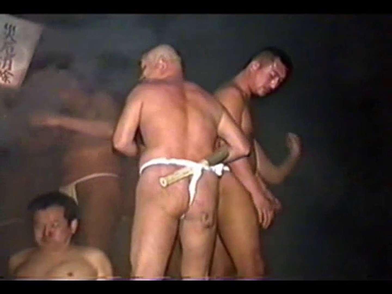 男祭り!黒石寺蘇民祭 ふんどし   男の世界  75画像 39