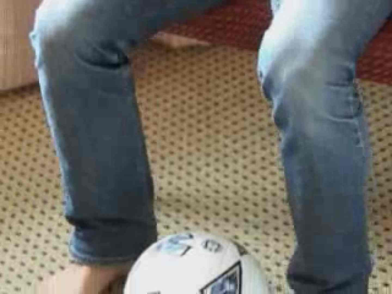 すっきり坊主のサッカー青年のイメージ撮影 ノンケの裸 男同士画像 87画像 58