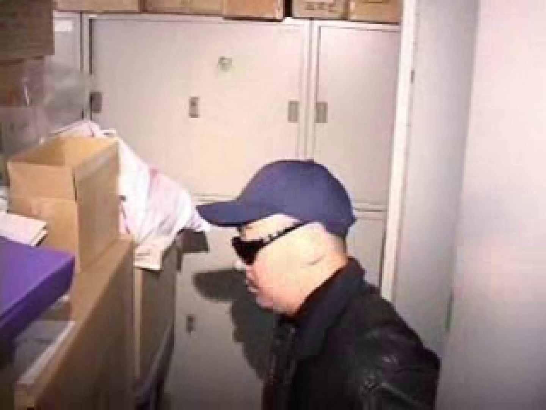 屈辱的にヤラれる警備員・ガテン系兄貴! 男の世界 ゲイ流出動画キャプチャ 67画像 22