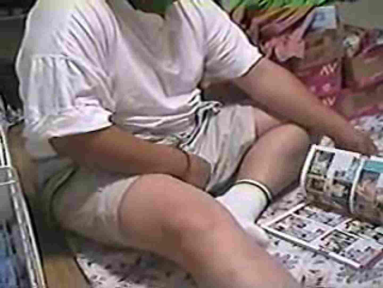 デブ・巨漢シリーズVOL.1 デブメンズ   個人撮影  63画像 21
