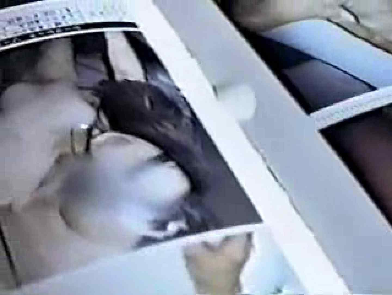 素人慢性的性癖 オナニー専門男子 ゲイAV画像 109画像 11