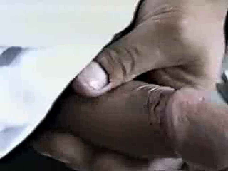 素人慢性的性癖 オナニー専門男子 ゲイAV画像 109画像 41