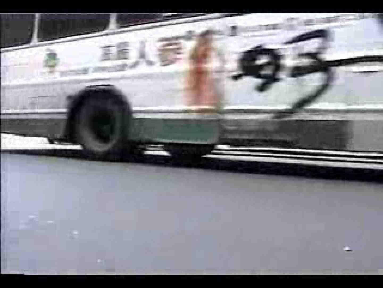 アジアン ファックキング VOL2 男同士のセックス しりまんこ画像 84画像 5
