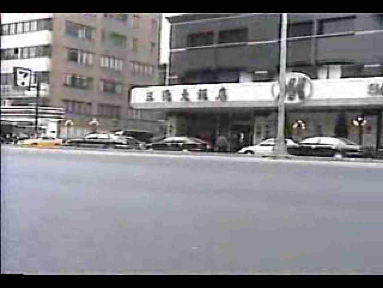 アジアン ファックキング VOL2 アジアン  84画像 6