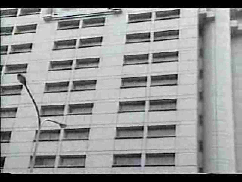 アジアン ファックキング VOL2 アジアン  84画像 27