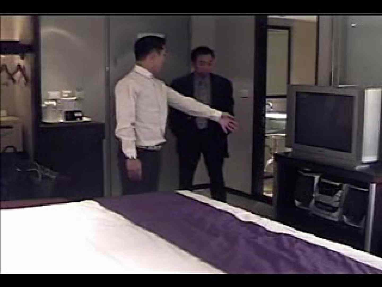 アジアン ファックキング VOL2 アジアン  84画像 30