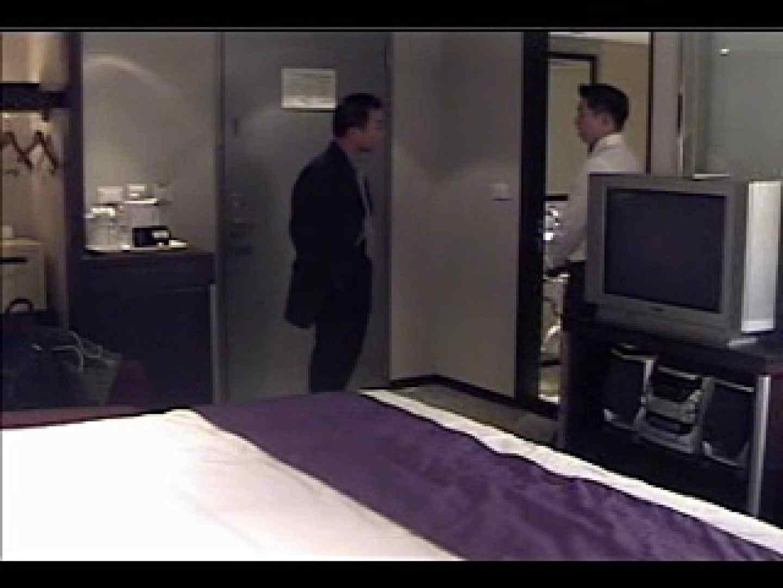 アジアン ファックキング VOL2 男同士のセックス しりまんこ画像 84画像 32