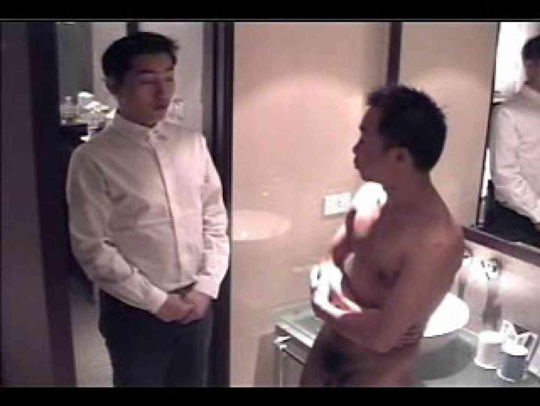 アジアン ファックキング VOL2 アジアン | 生だしチンポ  84画像 55