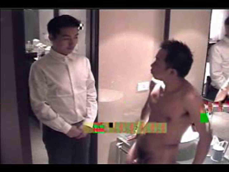 アジアン ファックキング VOL2 アジアン | 生だしチンポ  84画像 58
