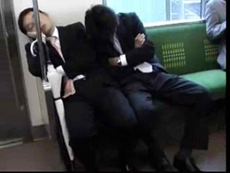 電車内でリーマンの股間撮影 車内  80画像 12