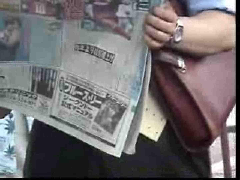 電車内でリーマンの股間撮影 車内  80画像 78