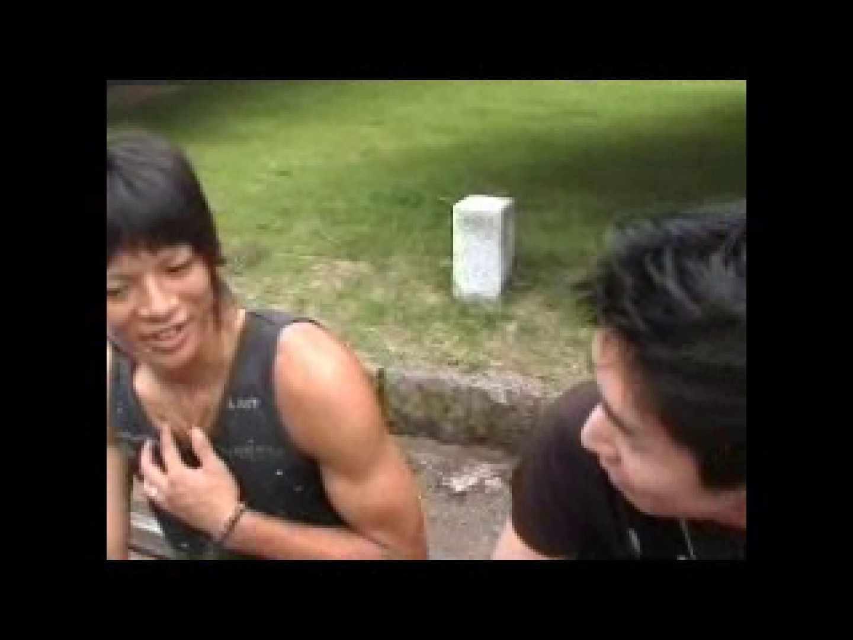 美少年たち古都での秘め事。 いやらしい美少年 ゲイ無修正ビデオ画像 93画像 38