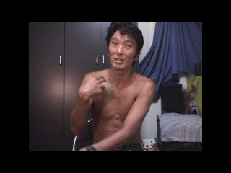 投稿男の性癖!!単独撮影 スジ筋系  86画像 36