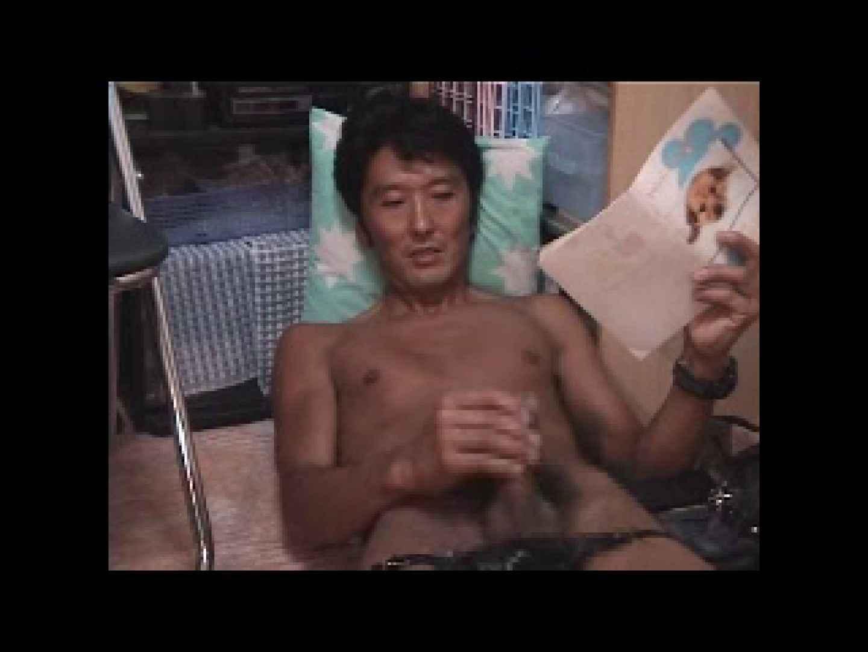 投稿男の性癖!!単独撮影 男の世界 ゲイアダルトビデオ紹介 86画像 74