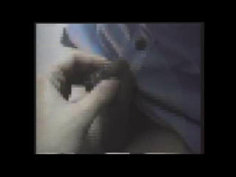 包茎野郎の品祖なオナニー メンズフェチ  103画像 4