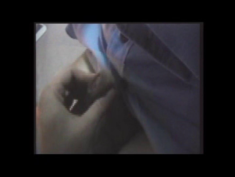 包茎野郎の品祖なオナニー メンズフェチ  103画像 44