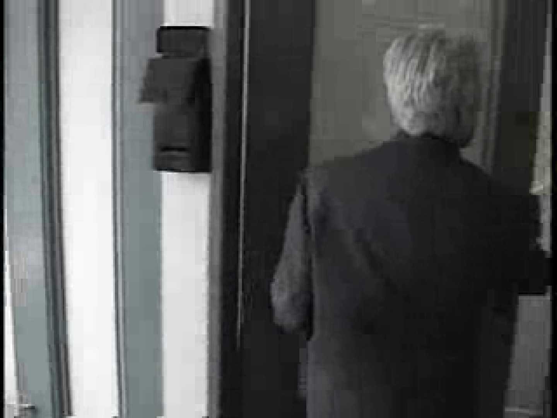 オフィスラヴァ−ズ VOL.2 オフィス  58画像 16