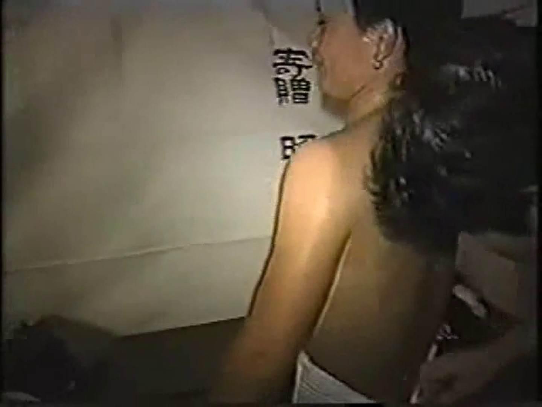 イケメン ふんどし 裸祭りだー イケメン・パラダイス ゲイAV画像 53画像 7