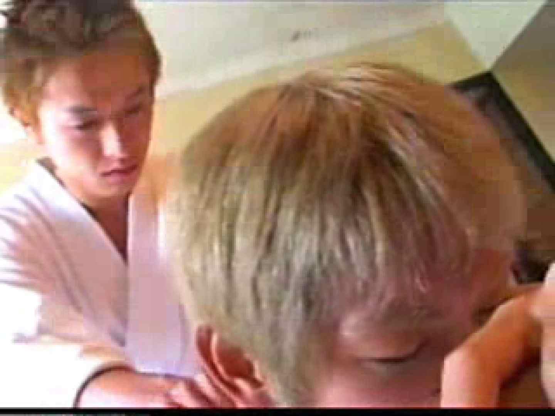 イケメンマッサージからSEX フェラシーン ゲイ無修正ビデオ画像 104画像 33