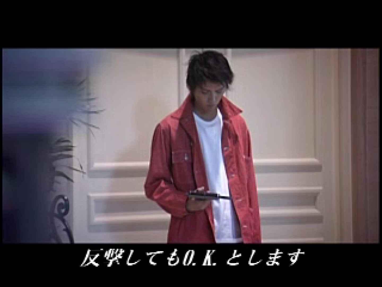 イケメンピクチャーズ vol.8 イケメン・パラダイス  78画像 26