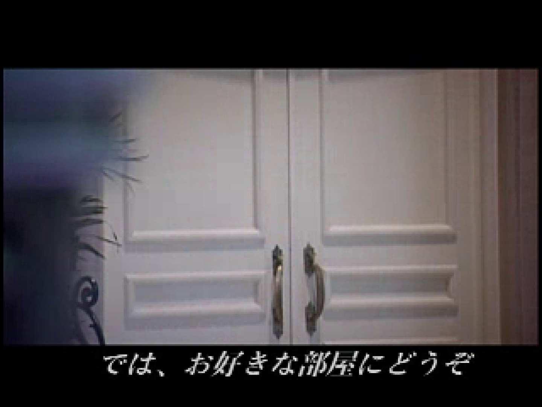 イケメンピクチャーズ vol.8 イケメン・パラダイス  78画像 30