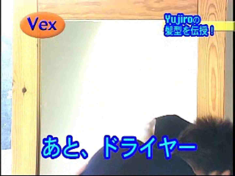 イケメンピクチャーズ vol.1 イケメン・パラダイス   0  91画像 7