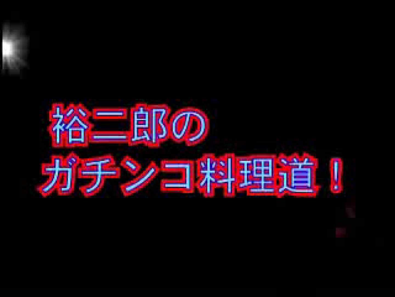 イケメンピクチャーズ vol.1 イケメン・パラダイス  91画像 48