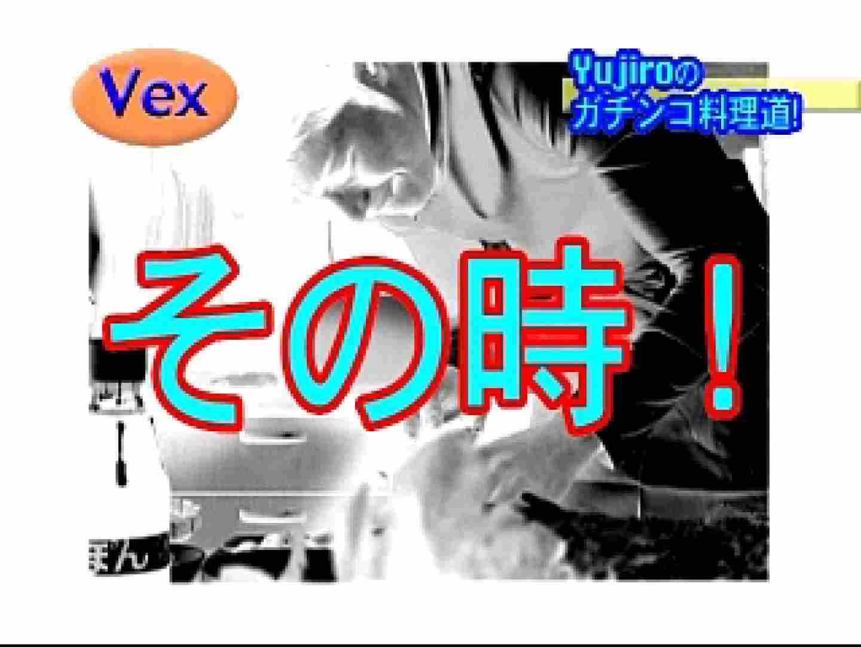 イケメンピクチャーズ vol.1 イケメン・パラダイス   0  91画像 53