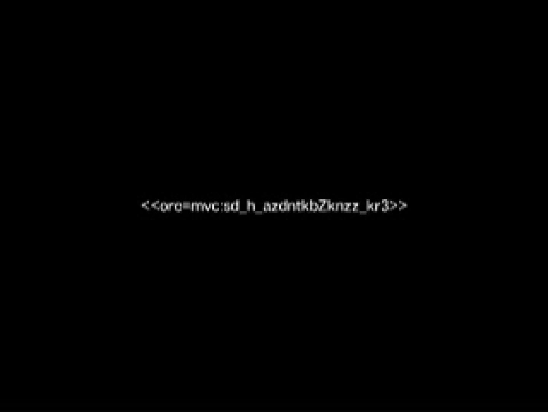 イケメンピクチャーズ vol.1 イケメン・パラダイス   0  91画像 87