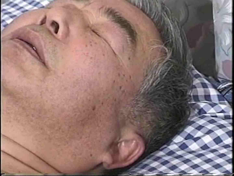 会社役員禁断の情事VOL.11 男の世界 ゲイ無料エロ画像 57画像 42