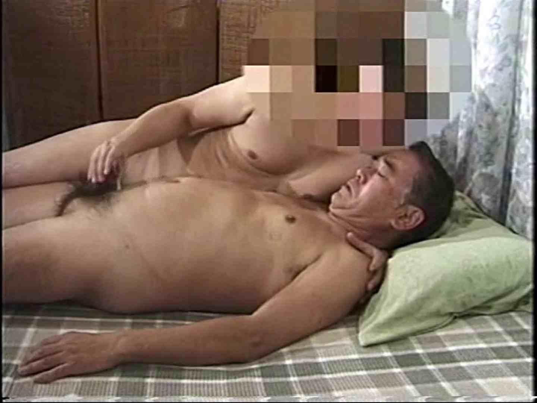 会社役員禁断の情事VOL.11 オナニー専門男子   男の69  57画像 51